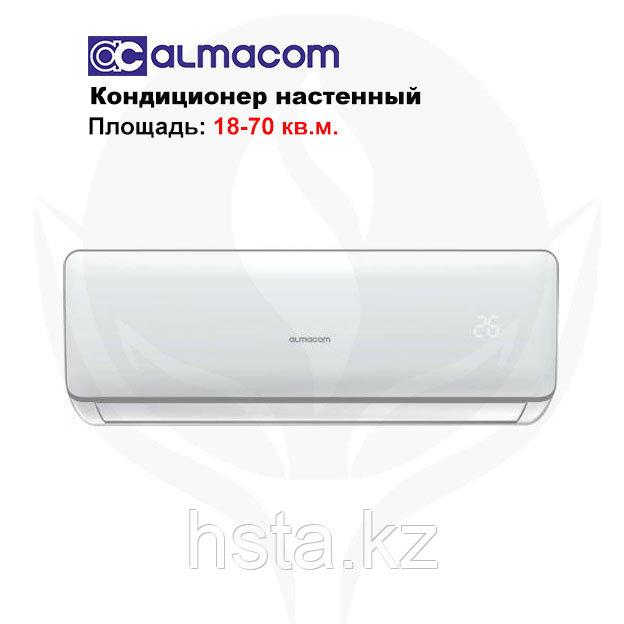 Кондиционер настенный Almacom ACH-09AF