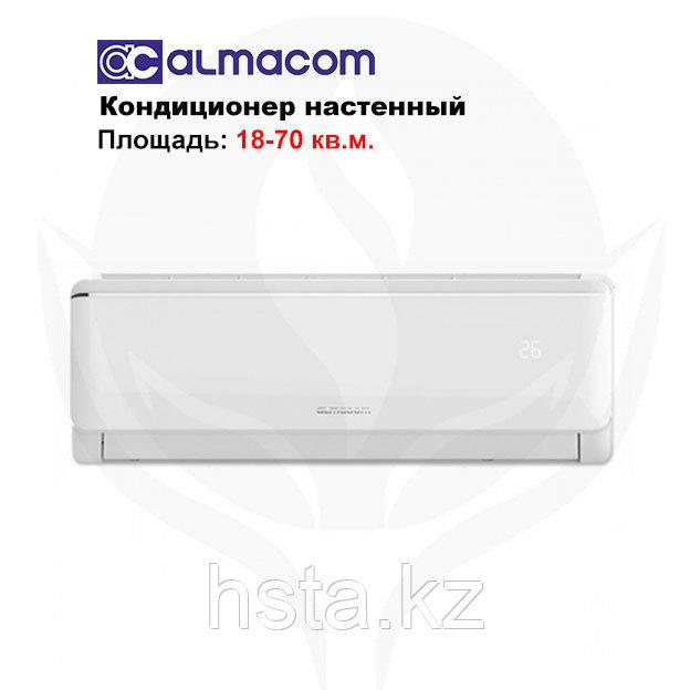 Кондиционер настенный Almacom ACH-09AS