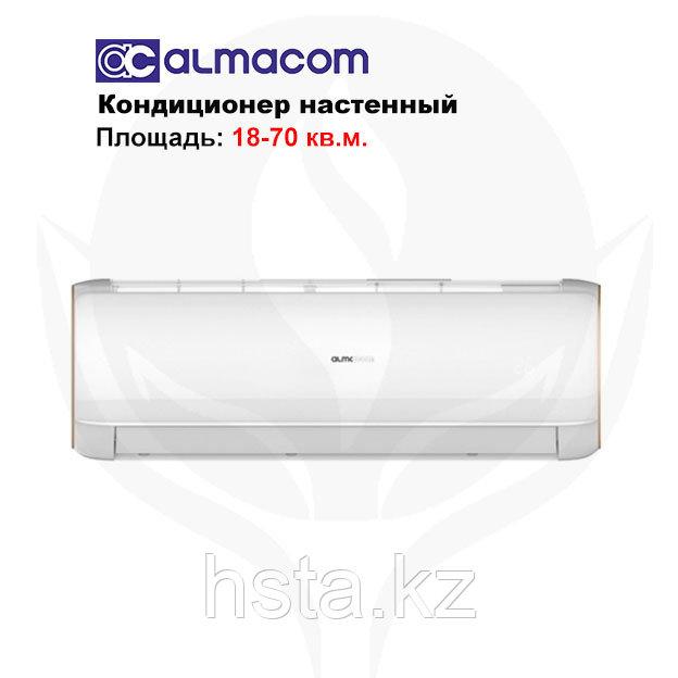 Кондиционер настенный Almacom ACH-12D