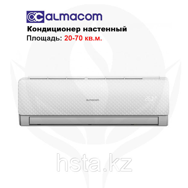 Кондиционер настенный Almacom ACH-18LC