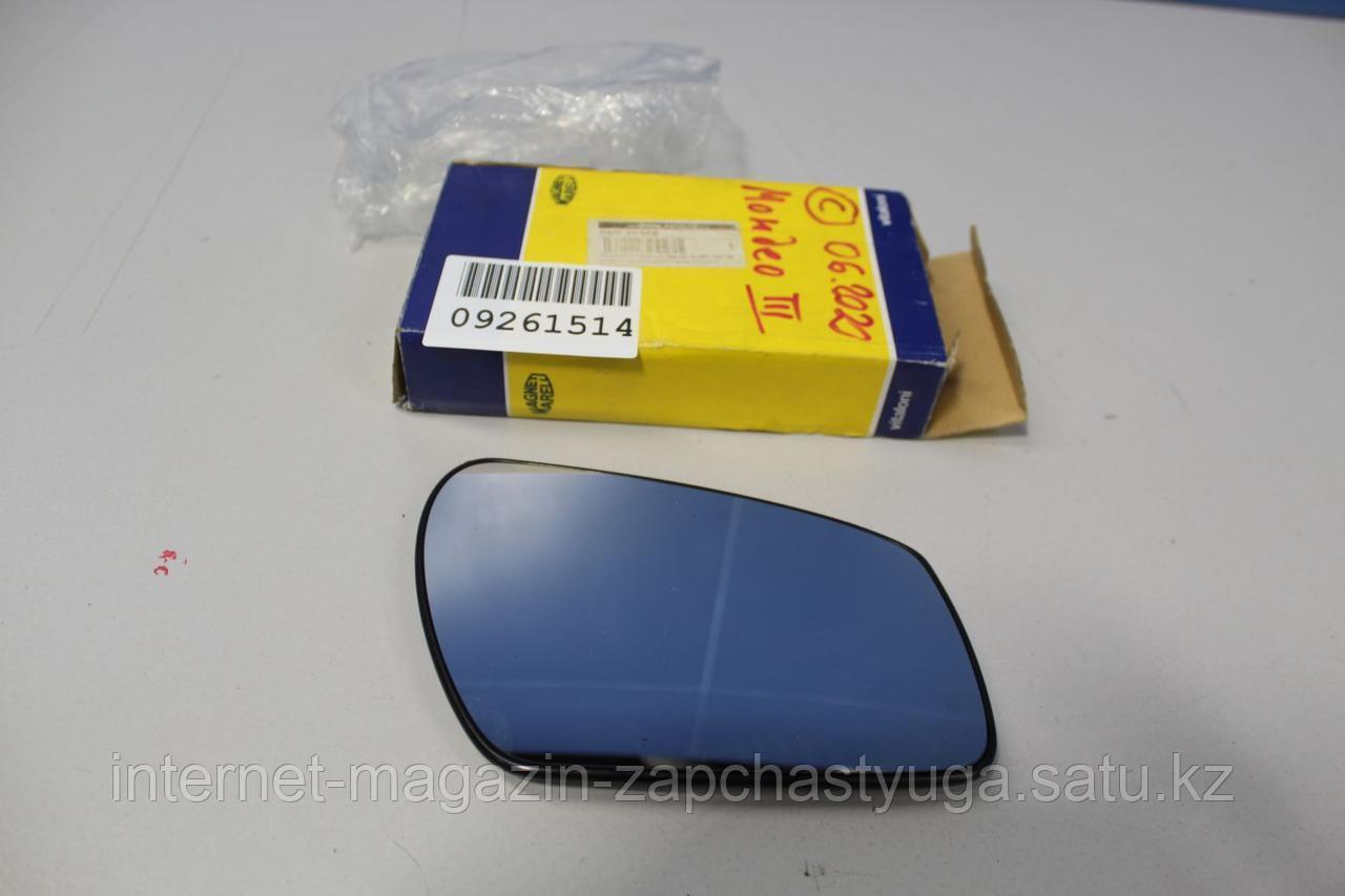 SV10731 Зеркальный элемент правый для Ford Mondeo 3 2000-2007 Б/У - фото 2