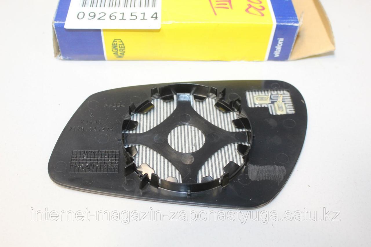 SV10731 Зеркальный элемент правый для Ford Mondeo 3 2000-2007 Б/У - фото 4