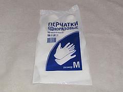 Перчатки однораз., ПЭ, р-р М, 100 шт
