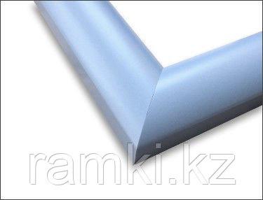 Пластиковая рама в Алматы (цвет:голубой гладкая)