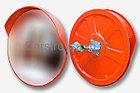 Зеркало дорожное обзорное сферическое  120 На прямую от производителя, фото 2
