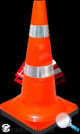 Конус дорожный 520 с утяжелением Для дорожных работ