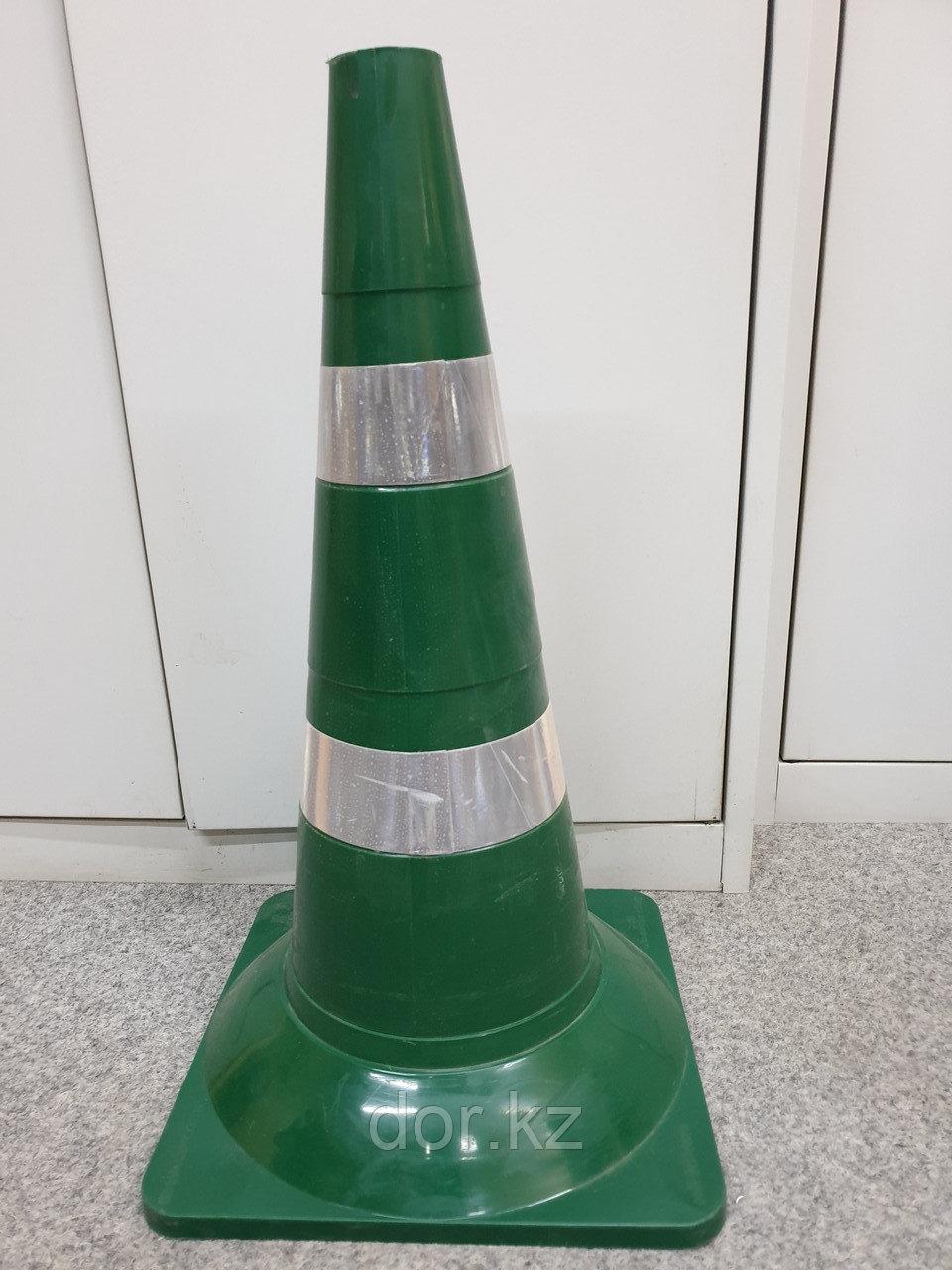 Конус резиновый дорожный  зеленый Конус для ограждения 520 мм  КС - 2.8 Конус дорожный мягкий 750 с утяжелением Резиновый конус синий 750 Казахстан