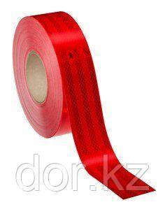 Светоотражающая лента красная 3М для ограждения опасностей