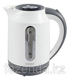 Чайник Energy 1,7 л