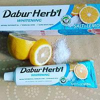 Отбеливающая зубная паста с лимоном и солью Дабур Хербл (Salt &Lemon Whitening toothpaste Dabur Herb'l) 150 г