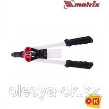 Заклепочник двуручный, 330 мм. MATRIX. 40549