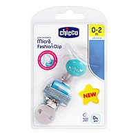 Пустышка Chicco Physio Micro силикон + прищепка Boy 0-2м