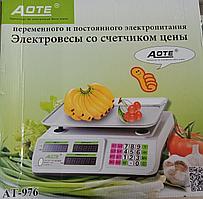 Весы торговые со счетчиком цены AOTE