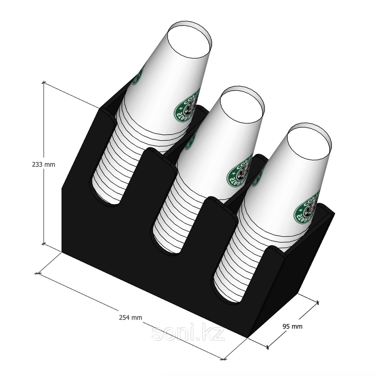 Диспенсер №3 малый для одноразовых стаканчиков