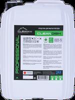 CLEANDISH ELIT - средство для мытья посуды.5 литров и 10 литров.РК