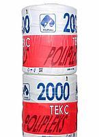 Шпагат 2000текс полипропиленовый (до 11 кг)