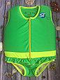 Плавательный жилет зеленый, фото 3