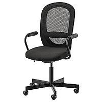 Кресло вращающееся легкое ФЛИНТАН черный ИКЕА, IKEA, фото 1
