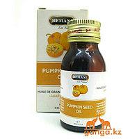 Масло семян тыквы (Pumpkin seed oil HEMANI), 30 мл