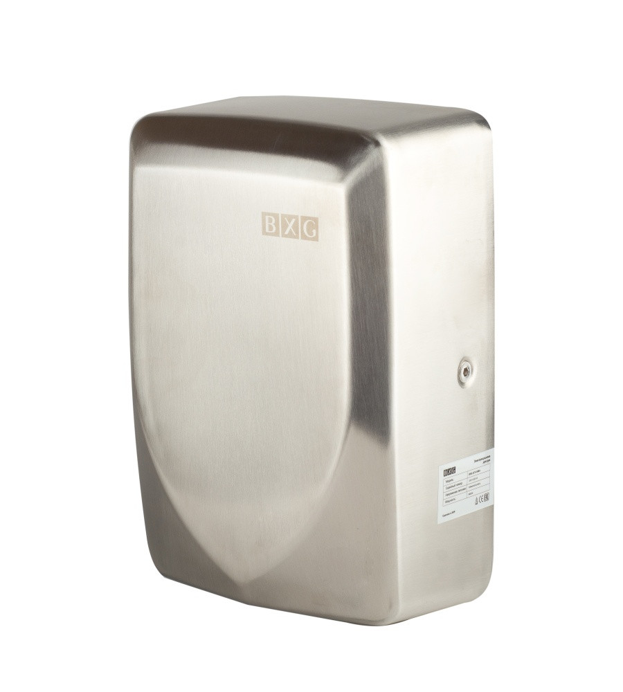 Электросушилка для рук BXG-JET 3100A