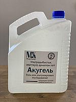 """Гель для УЗИ """"Акугель"""" Средней вязкости, бесцветный 5 кг."""