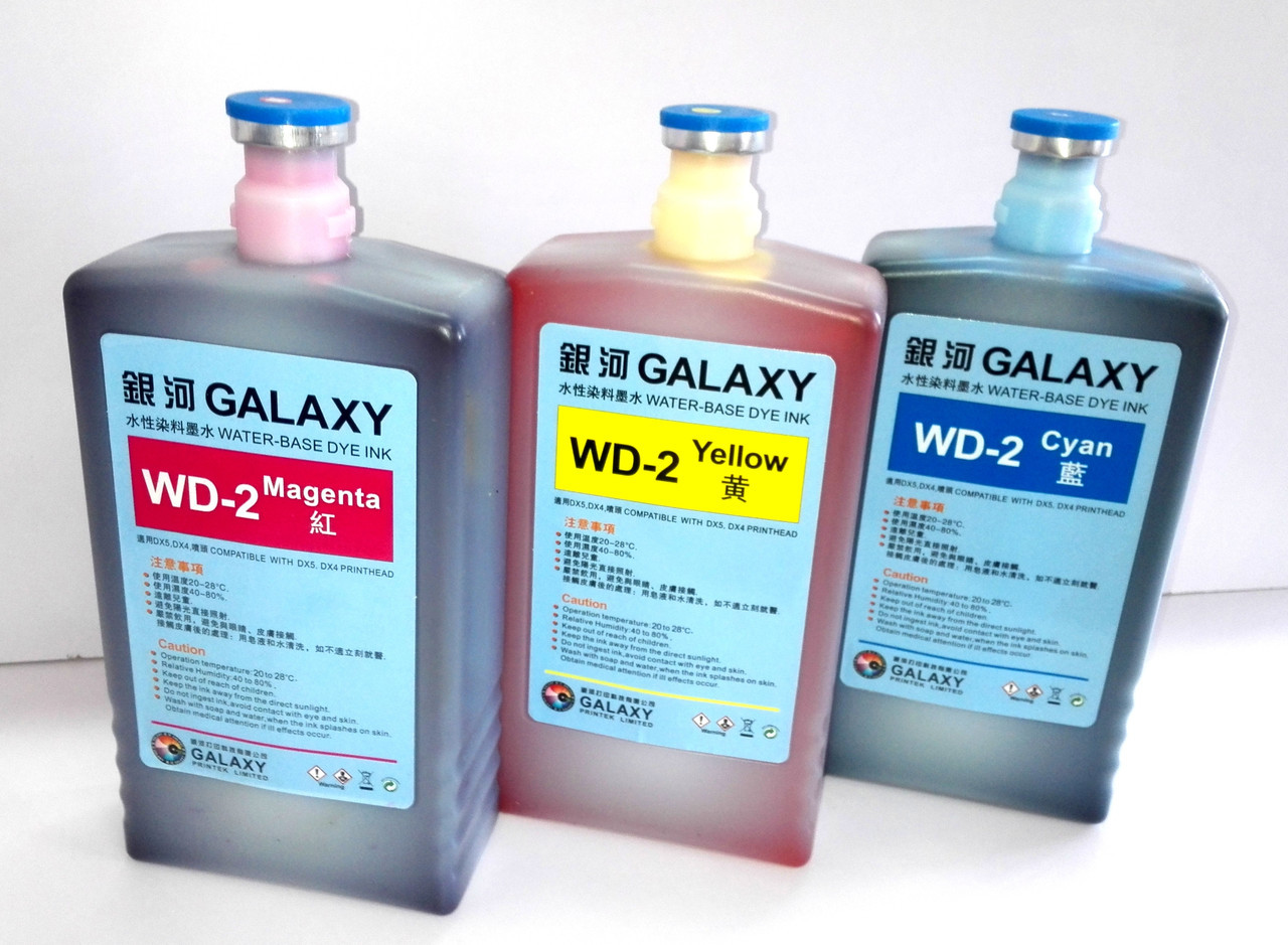 Galaxy WD-1/WD-2 Magenta (красный) краска на водной основе DYE