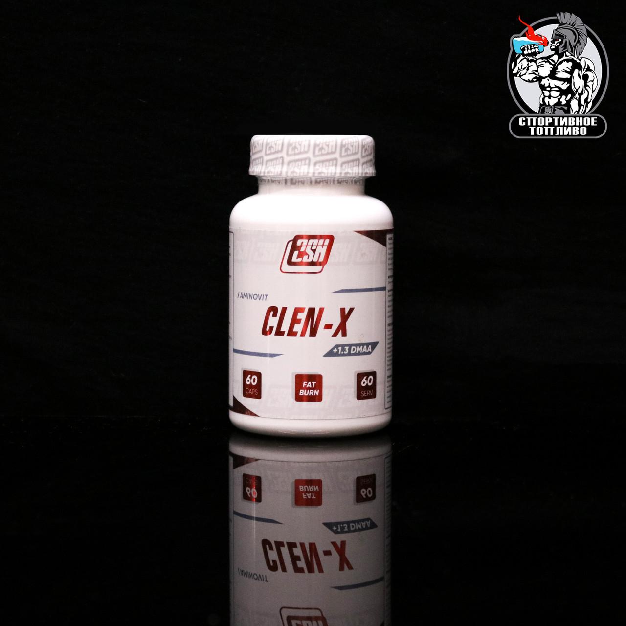 2SN - Clen X 60гр/60порций