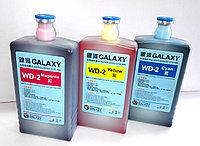 Galaxy WD-1/WD-2 Уellow (желтый) краска на водной основе DYE
