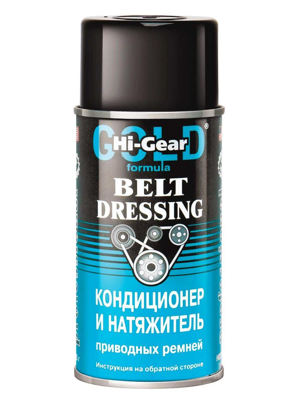 Кондиционер и натяжитель приводных ремней, Hi-Gear. 198 гр