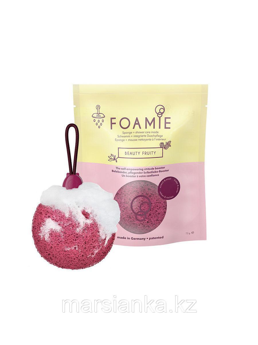 Foamie Пенящаяся губка для душа Beauty Fruity