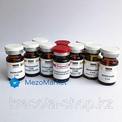Комплекс мезококтейлей для лечения ВОЛОС Kosmoteros