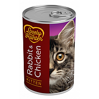 Влажный корм для котят Lovely Huntrer Kitten Rabbit&Chicken с кроликом и курицей