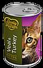 Влажный корм для котят Lovely Huntrer Kitten Veal&Turkey с телятиной и индейкой
