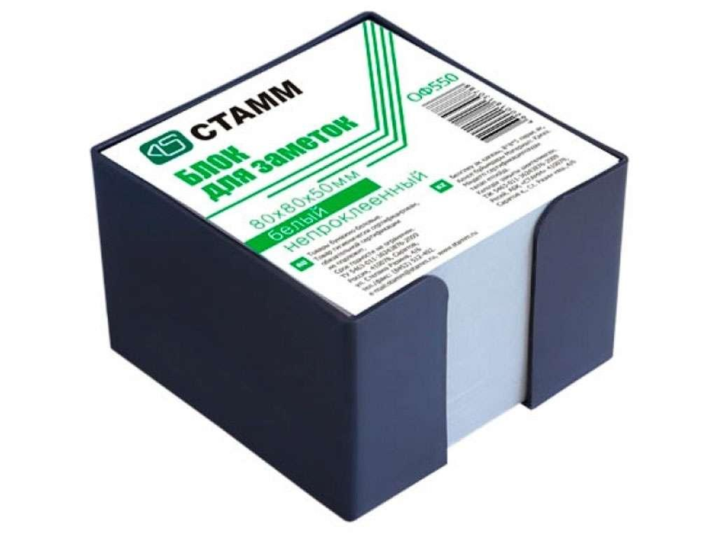 "Блок для записей СТАММ ""ЭКО"" белый в подставке 8х8х5 см"