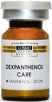 Концентрат с декспантенолом, укрепляющий DEXPANTHENOL CARE KOSMOTEROS, 6 мл