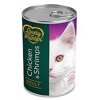 Влажный корм для кошек Lovely Huntrer Adult Chicken&Shrimps с курицей и креветками