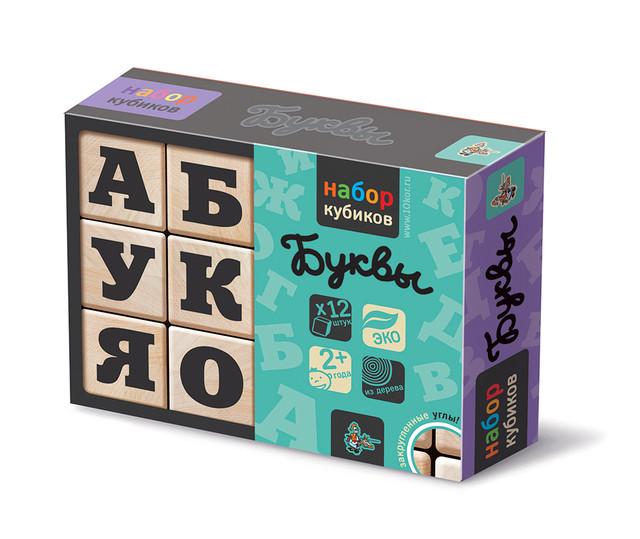 Деревянные кубики для детей.