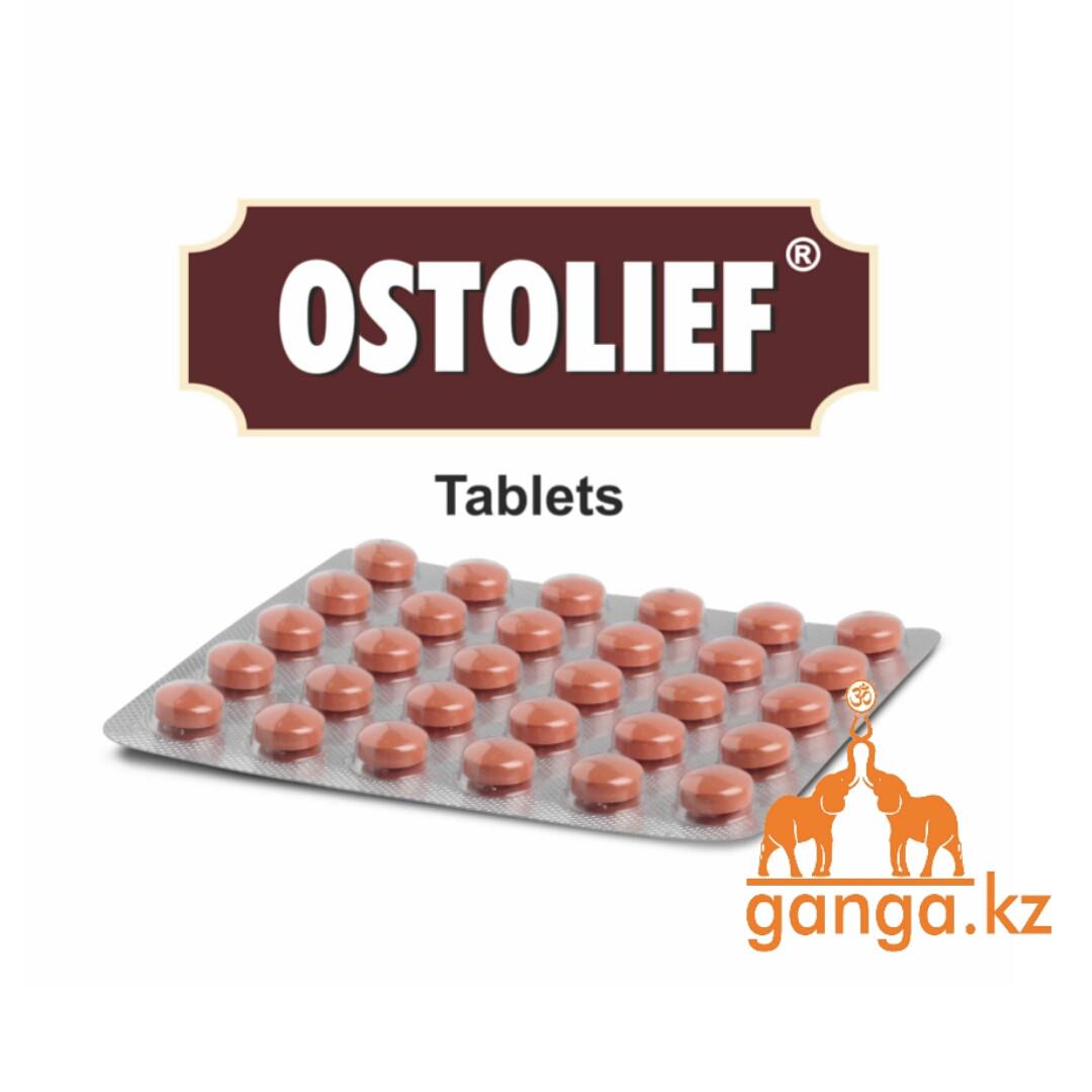 Остолиф от артрита, артроза и остеоартрита (Ostolief CHARAK), 30 таб/1 блистер