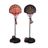 Детское баскетбольное кольцо + Дартс на стойке 153-172 см, фото 1