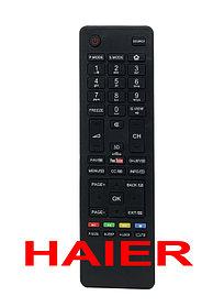 Haier пульт для телевизора