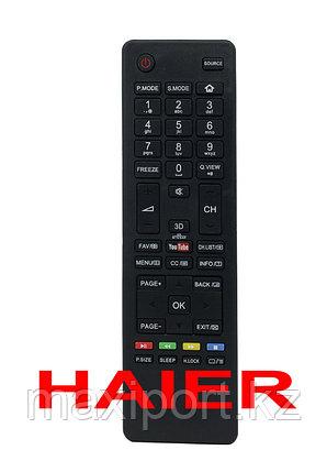 Haier пульт для телевизора, фото 2