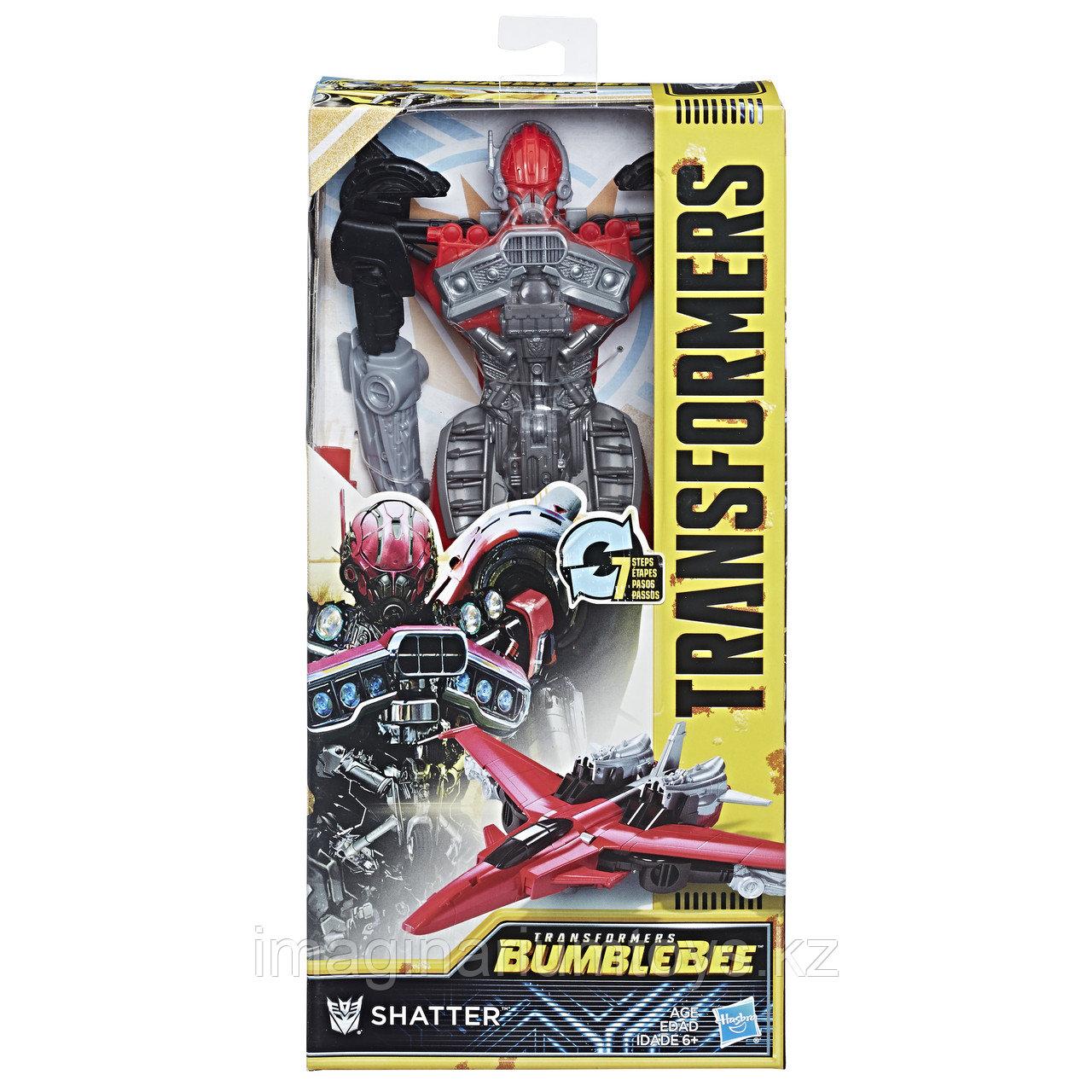 Hasbro Transformers Трансформер Самолет Шаттер 28 см