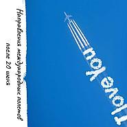 Дорогие друзья, с 20 июня Казахстан частично открывает небо для международных полетов ✈️ Куда полетят самолёты после 20 июня? 🗺️