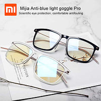 Компьютерные очки Xiaomi MiJia Blu-ray Goggles Pro (темно-синий), фото 1