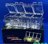 Контейнеры под специи CRYSTAL 4шт (С8009)