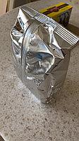 Чай фасованный Салт по 250 г. в фольге без коробочки / эконом вариант