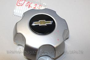 94771396 Колпачок диска декоративный для Chevrolet TrailBlazer 2 2012-2016 Б/У