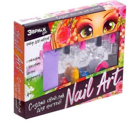 Набор для маникюра маленькой принцессы «Nail Art» Эврики Girls - фото 1