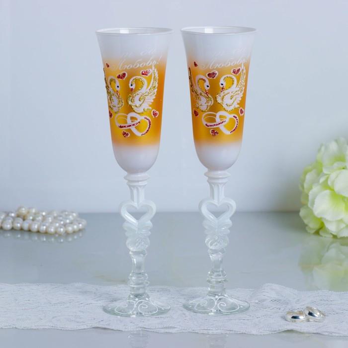 Набор свадебных бокалов «Совет да любовь», с сердцем на ножке, бело-золотой