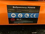 Виброплита PIT 99008 с бензиновым двигателем и бачком, фото 5